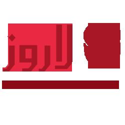 شعار لاروز