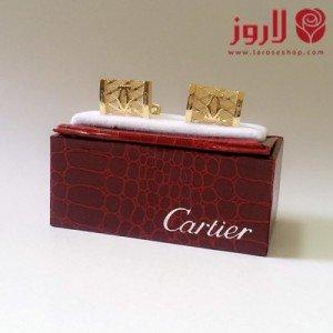 كبك كارتير Cartier