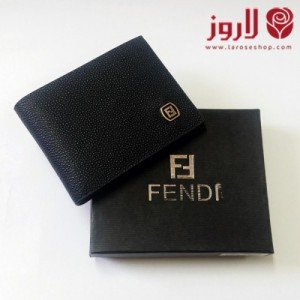 محفظة فندي Fendi