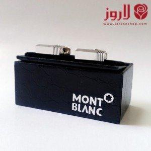 كبك مونت بلانك Mont Blanc