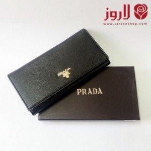 Prada Wallet .. Black for Women