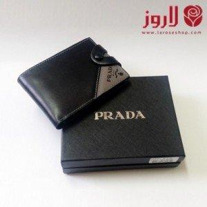 محفظة برادا Prada